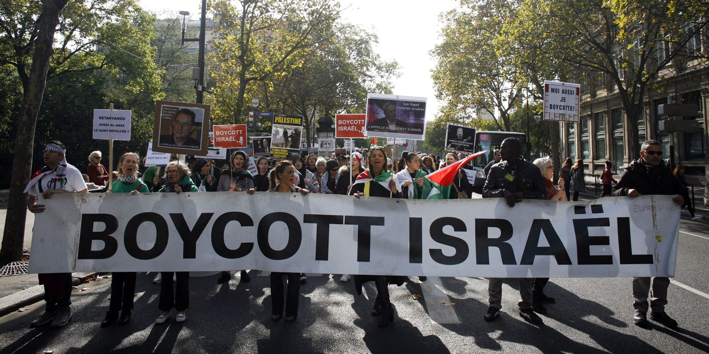 Image result for boycott israel