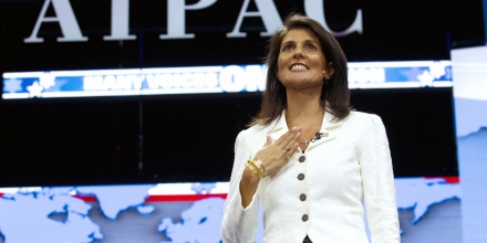 Ambassador to the United Nations Nikki Haley waves to the crowd before she speaks at the 2017 American Israel Public Affairs Committee (AIPAC) Policy Conference held at the Verizon Center in Washington, Monday, March 27, 2017. (AP Photo/Jose Luis Magana)
