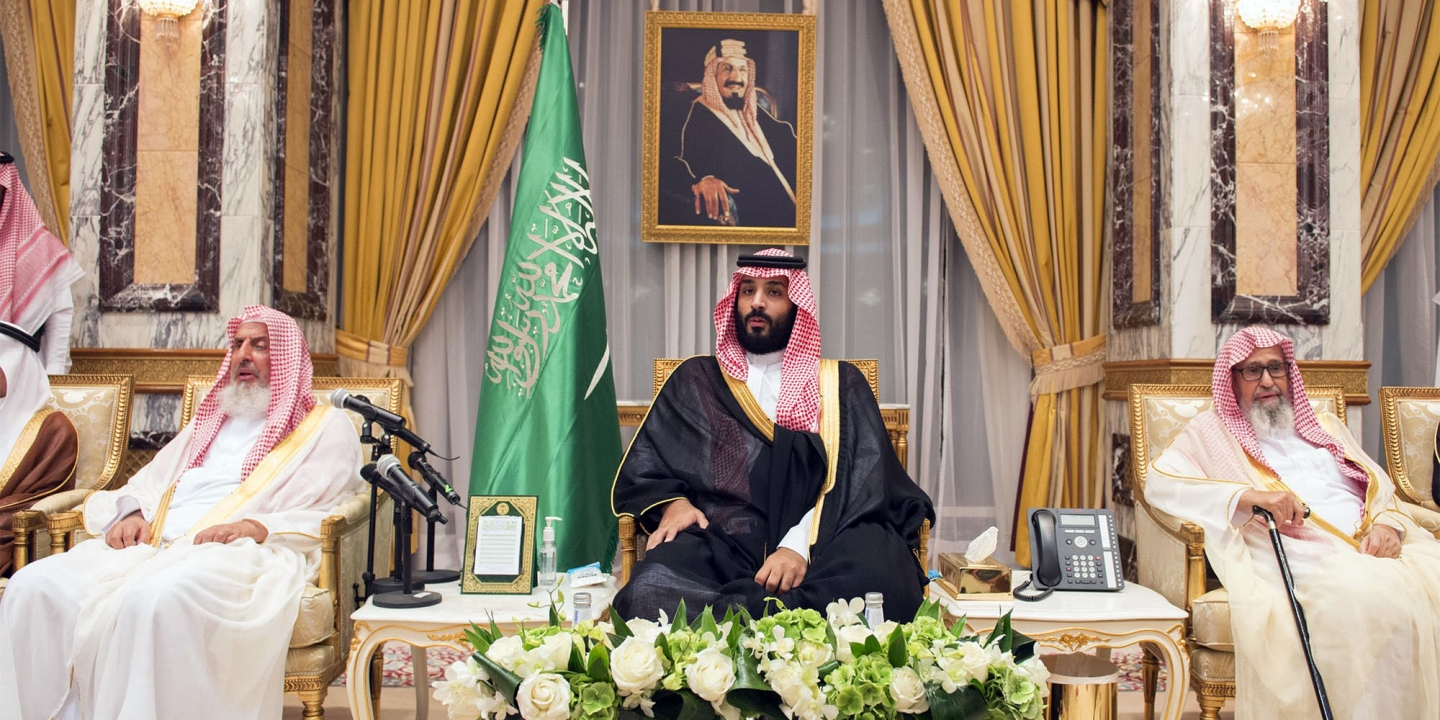 "MECCA, SAUDI ARABIA - JUNE 21: (----EDITORIAL USE ONLY  MANDATORY CREDIT - ""BANDAR ALGALOUD / SAUDI ROYAL COUNCIL / HANDOUT"" - NO MARKETING NO ADVERTISING CAMPAIGNS - DISTRIBUTED AS A SERVICE TO CLIENTS----)  Saudi Crown Prince Mohammad bin Salman al-Saud (C) attends a ceremony held for pleding Saudi local emirs and other notable people's allegiance to him as the new Crown Prince of Saudi Arabia in Mecca, Saudi Arabia on June 21, 2017. Saudi Arabia's king has appointed his son Mohammed bin Salman as his crown prince, deposing his nephew Mohammed bin Nayef. In a royal decree early Wednesday, King Salman bin Abdulaziz placed deputy crown prince Mohammed bin Salman, 31, as the first in line to the throne. The decree relieved prince Mohammed bin Nayef, 57, from his position as the deputy prime minister and interior minister.  (Photo by Bandar Algaloud / Saudi Royal Council / Handout/Anadolu Agency/Getty Images)"
