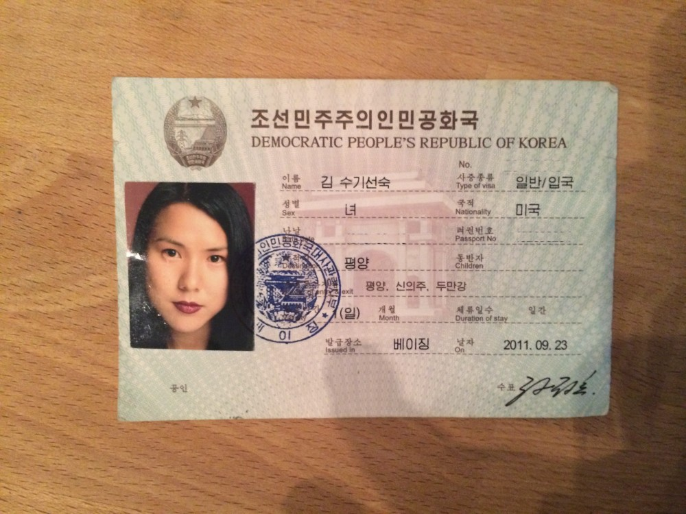 suki-kim-visa-north-korea-1504280542