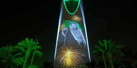 In this Sunday, Sept. 24, 2017 photo released by the Saudi Culture and Information Ministry, the image of King Salman and Crown Prince Mohammed bin Salman are projected on the Kingdom Tower during National Day ceremonies in Riyadh, Saudi Arabia. A new 62-page report by Human Rights Watch finds that despite Saudi Arabia's recent efforts toward reform, some state-backed clerics continue to