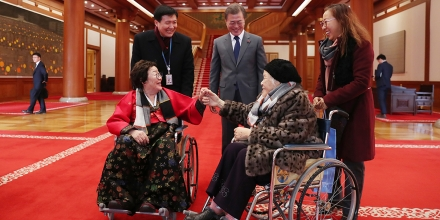 S. Korea to stick with Japan 'comfort women' deal
