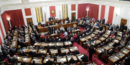 A packed House Chamber takes in Acting Governor Earl Ray Tomblin's speech, Wednesday, Jan. 12, 2011, in Charleston, W.Va., during the State of the State address. (AP Photo/Howie McCormick)
